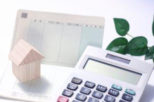 預貯金の仮払い制度が始まります。(相続法改正。令和元年7月1日施行)