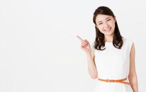 行政書士事務所REALお問い合わせ|埼玉|ビザ申請、許認可、遺言・相続、離婚、会社設立、自動車