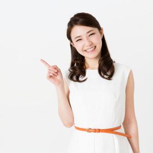 行政書士事務所REAL|埼玉県