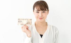 貸金業登録申請|行政書士事務所REAL|埼玉県